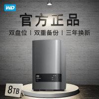 西部数据(WD) 双盘位桌面存储 My Book Duo 移动硬盘3.5英寸 黑色 8TB(WDBLWE0080JCH
