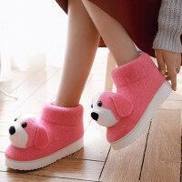 棉拖鞋女包跟可爱卡通室内家用厚底亲子保暖家居毛绒棉鞋