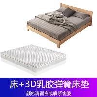 北�W日式榻榻米床�F代��s��木床矮床小�粜徒���型出租房床架定做 ��木床+3D乳�z��簧床�| 1800mm*2000mm