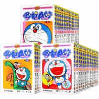 哆啦A梦1-45卷超长篇剧场版小叮当猫机器猫漫画书小学生9-12岁男孩四五六年级漫画卡通动漫彩色全集书籍日本连环画