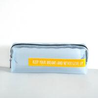 尼家文具时尚谜三角笔袋简约笔袋小清新半透明网纱状铅笔盒文具袋
