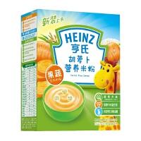 【当当自营】亨氏 Heinz胡萝卜营养米粉1段(辅食添加初期-36个月) 225g/盒 宝宝辅食(团购电话:010-57992568)