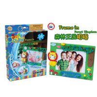 六一礼物 卡乐淘轻粘土3d彩泥橡皮泥相框无毒黏土儿童玩具森林王国