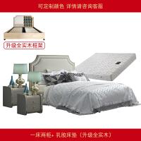 美式布艺床可拆洗主卧双人床1.8米小户型简约现代北欧婚床轻奢床 +乳胶床垫(升级全实木) 1800mm*2000mm 组