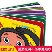 全套12册猜猜我是谁奇妙洞洞书正版 儿童立体书3d翻翻书籍0-1-2-3岁宝宝撕不烂启蒙早教卡片认知
