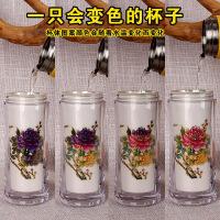 变色银杯999纯银内胆水杯家用云南雪花银足银养生男女士玻璃杯 花色 变色杯(送盒子包杯子 水杯