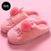 棉拖鞋女半包跟室内韩版可爱厚底情侣居家保暖防滑月子拖鞋