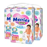 【XL38】保税区发货 日本花王Merries 纸尿裤妙而舒大号 XL38片*3包 (12-22kg) 海外购