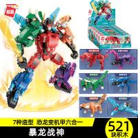 启蒙积木女孩公主屋雪莉系列6-8-12岁女童拼装女孩玩具启蒙小镇时装店