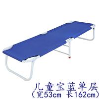 超轻办公室午睡躺椅单人午休折叠床家用简易陪护沙滩户外便携床