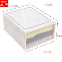 第二件百露加大号衣柜橱收纳箱柜塑料抽屉式衣服整理透明 加大抽屉式收纳箱1个装(第二件) 单个规格:46.8*37.8*