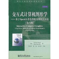 【二手旧书9成新】交互式计算机图形学:基于OpenGL着色器的自顶向下方法(第六版)(美)安杰尔,(美)斯赖纳,张荣华