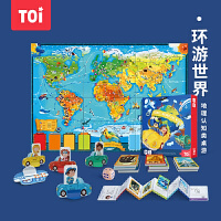 TOI环游世界探险家儿童益智桌游地理人文知识亲子互动桌面游戏玩具5-6-7-8岁