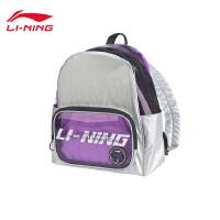 李宁双肩包男士女士2020新款运动时尚系列学生书包运动包ABSQ174