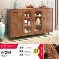 餐边柜酒柜现代简约实木色柜子储物柜厨房收纳柜美式客厅柜茶水柜