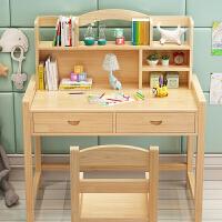 实木学习桌可升降书桌松木小学生课桌椅家用写字桌椅套装