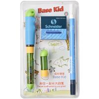德国进口 施耐德(Schneider)成长Base Kid套装 儿童钢笔 小学生练字钢笔 卡通绿/卡通粉