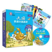 大猫英语分级阅读八级2 Big Cat(适合小学五、六年级 7册读物+家庭阅读指导+MP3光盘)点读版