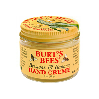 美国直邮 Burt's Bees 小蜜蜂蜡香蕉味护手霜 57g 海外购
