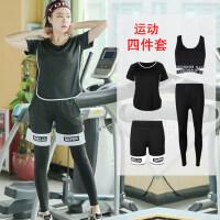 大码运动套装女四件套健身房晨跑步专业速干宽松胖MM200斤瑜伽服