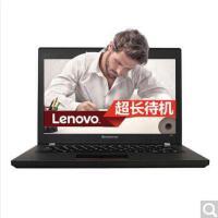 联想(lenovo) K21-80 12.5英寸商务笔记本电脑 3+3电池 轻薄带指纹 K21-80 I3 6100 4G 500G 双电