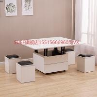 小户型现代简约北欧升降茶几折叠茶几多功能茶几餐桌两用一桌四凳 整装
