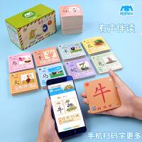 识字卡片3-6岁学龄前儿童哼哼成长看图识字早教卡有声认字卡片