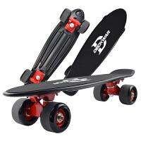 小鱼板滑板香蕉板儿童四轮滑板车初学者