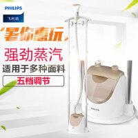 Philips飞利浦挂烫机GC509家用挂式烫刷衣服蒸汽熨斗立式双杆小型熨烫机 适合多种面料