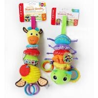 婴儿童动物摇铃玩具带牙胶音乐拉铃宝宝手抓毛绒玩偶床挂车挂铃铛