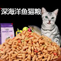 猫粮5kg10斤海洋三文鱼味成幼猫食老年猫咪主粮流浪猫怀孕20大包 s9f