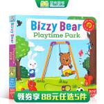 英文原版绘本 Bizzy Bear Playtime Park 忙碌的小熊 宝宝操作书 在公园玩 幼儿启蒙认知图画亲子