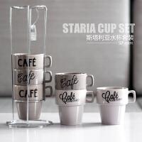 杯子套装6只装陶瓷家用客厅客人喝水杯茶杯马克杯简约咖啡杯具