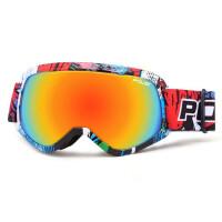 专业儿童滑雪镜 户外双层防雾男童女童滑雪眼镜可卡近视护目镜