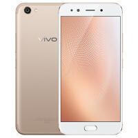【当当自营】vivo X9S Plus 全网通 4GB+64GB 金色 移动联通电信4G手机 双卡双待
