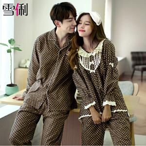 雪俐情侣睡衣男女士家居服韩版秋季长袖公主居家服套装