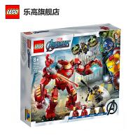 【当当自营】LEGO乐高积木 超级英雄Super Heroes系列76164 钢铁侠反浩克装甲大战A.I.M 特工