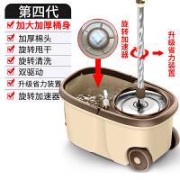 拖把杆旋转通用式免手洗地拖家用自动脱水懒人拖地神器墩布桶拖布 第四代 升级双驱动(旋转脱水+清洗加速器+省力装置 8个