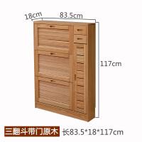 鞋柜实木大容量翻斗柜北欧简约现代家用门口玄关柜门厅柜收纳柜 整装