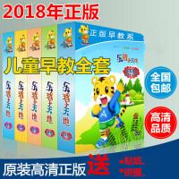 幼儿童 巧虎早教全套DVD光盘幼幼宝宝快乐成长学习版1-2-3-4-6岁