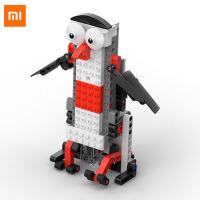 xiaomi/小米米兔智能积木可编程拼装组装电动智能机器人成人儿童玩具