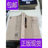 [二手旧书9成新]哲人石:探寻金丹术的秘密 /[英]马歇尔 上海科技