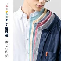 长袖衬衫男士2020新款春季时尚青少年休闲衬衣外套