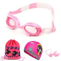 儿童游泳眼镜 男女童防雾防水高清潜水镜宝宝装备 游泳镜泳帽套装