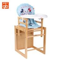 好孩子婴儿餐椅 实木多功能儿童餐椅goodbaby宝宝椅子 MY303A-H