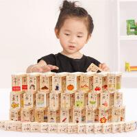 【限时抢】木丸子儿童玩具木制积木玩具多米诺双面印刷汉字骨牌益智玩具