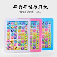 仿真触屏平板电脑玩具 儿童启蒙早教学习机点读机玩具