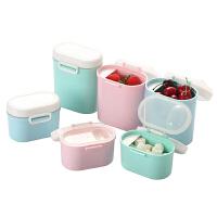 奶粉盒便携外出婴儿奶粉储存罐宝宝装奶粉便携密封盒奶粉格