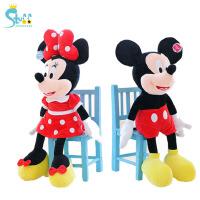 正版米妮米奇毛绒玩具公仔 上海迪士尼米老鼠公主压床布娃娃