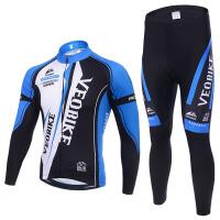 VEOBIKE山地车骑行服短袖长袖套装男女款自行车服骑行服
